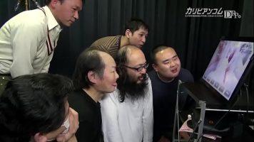 Asiatica cu tate mari care ii suge pula unui tip in timp ce alti barbati privesc pe camera
